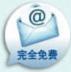 免费龙8娱乐官网手机版下载安装